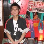 Fukushima Restaurant_homepage